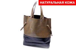 Женская сумка Celine.  Арт.52540 www.3Dollara.ru